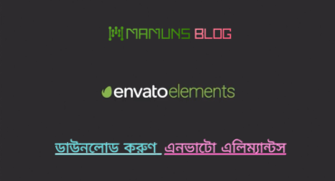 Envato Elements থেকে ডাউনলোড করে নিন প্রিমিয়াম কিছু ফাইলস [পর্ব ৫]