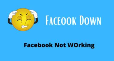 আপডেটঃ ঠিক হয়ে গেছে | Facebook Down | আপনারা কি ফেসবুক ব্রাউজ করতে পাচ্ছেন না? পোস্ট টি দেখুন।