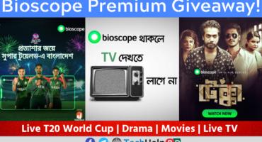 [Not Working] নিয়ে নিন Bioscope LIVE Premium Cookies আর ফ্রিতেই দেখুন T20 Wolrd Cup সহ Bioscope এর সব মুভি-নাটক সাথে LIVE TV (Only for PC Users 🔥)